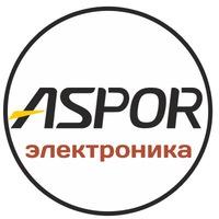 Aspor Aspor фото