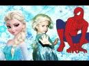 Эльза Frozen и Человек-паук Spiderman. Морозные фанты.