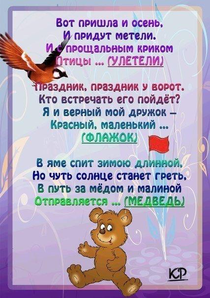 Фото №456246354 со страницы Светланы Степановой