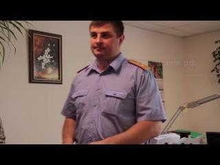 Кингисепский СК задержал директора водоканала за мошенничество в особо крупном р...