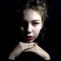 Александра Рыбалкина