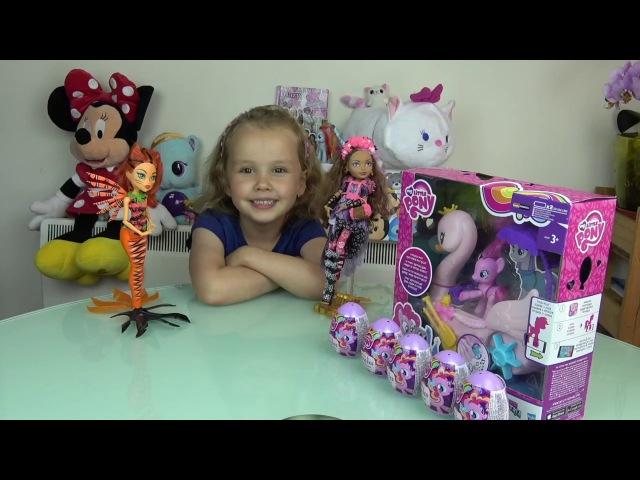 My Little Pony Pinkie Pie Row Ride Swan Boat. Пинки Пай и ее друзья! Распаковка сюрпризов.