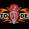Мото магазин Мото-Депо