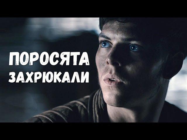 Викинги Обзор 16 и 17 серии 4 сезон