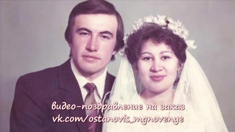 Поздравления для папы на юбилей на татарском