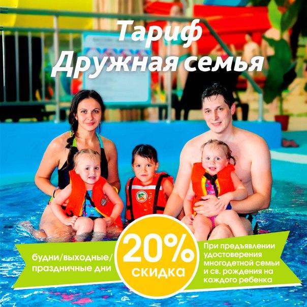 """TzOM9mfL3 4 - Омск. Аквапарк """"АкваРио"""": цены, отзывы 2019 года, советы и впечатления"""