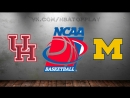 Houston Cougars vs Michigan Wolverines 17.03.2018 2nd Round NCAAM March Madness 2018 Виасат Viasat Sport HD RU