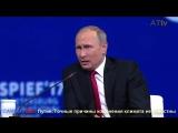 На G20 Путин намекнул, что знает правильную климатическую модель Земли