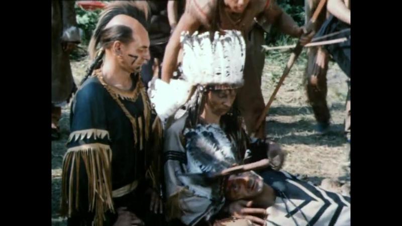 Зверобой (1990). Схватка Зверобоя с индейцами
