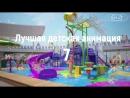 Виртуальный тур по Symphony of the Seas