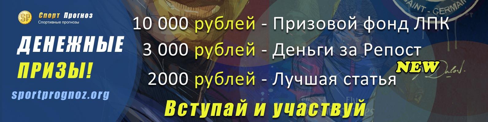 Live Прогнозы На Спорт Бесплатно