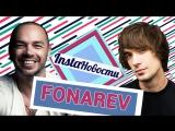 Vladimir Fonarev как стать крутым DJ и чувствовать музыку о2тв InstaНовости