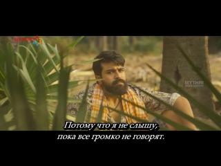Rus.Sub.Olga1976 / Rangasthalam Latest Trailer / Ram Charan, Samantha, Aadhi Pinisetty, Anasuya