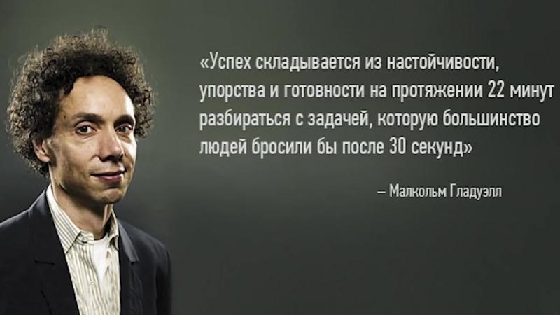 Чего ты хочешь на самом деле Разбираемся вместе с Андреем Курпатовым