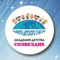 Логотип Детский центр. Пансион. Полупансион / Тольятти
