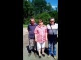 я,мой брат Вовчик и мой муж Юрик