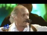 Ты ж мяне падманула (Ти ж мене пiдманула) - ВИА Песняры 1996