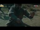Бой Эртугрула под красивый нашид