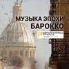 МАРКЕЛЛОВЫ ГОЛОСА ансамбль / Новосибирск/вокал