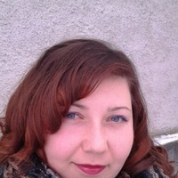 Наталия Сугак
