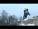 Из Ленинграда в Петербург и обратно часть 2