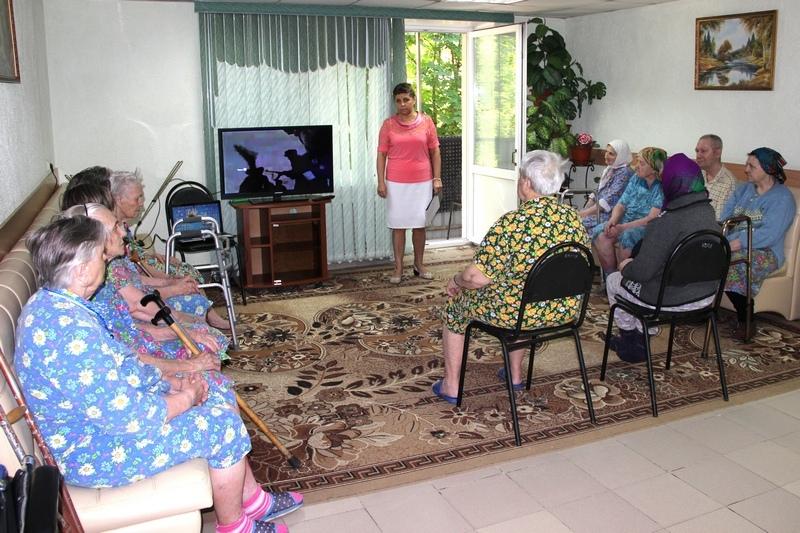 Сценарий мероприятий ко дню инвалидов для престарелых в доме интернате пансионаты для престарелых в архангельске