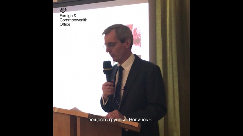 British Ambassador to Russia briefing on the Salisbury attack: 22 March 2017