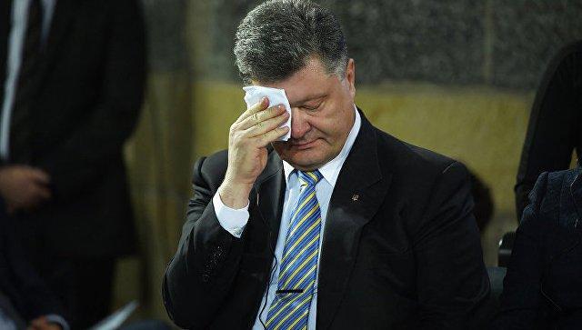 В ЕС рассказали о перспективах вступления Украины