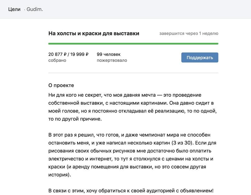 Андрей Законов | Санкт-Петербург