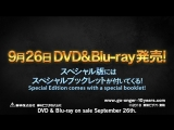Engine Sentai Go-Onger 10 Years Grand Prix movie teaser trailer (english subbed)