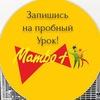 #Mamboplus. Уроки Salsa NY, Bachata и др.