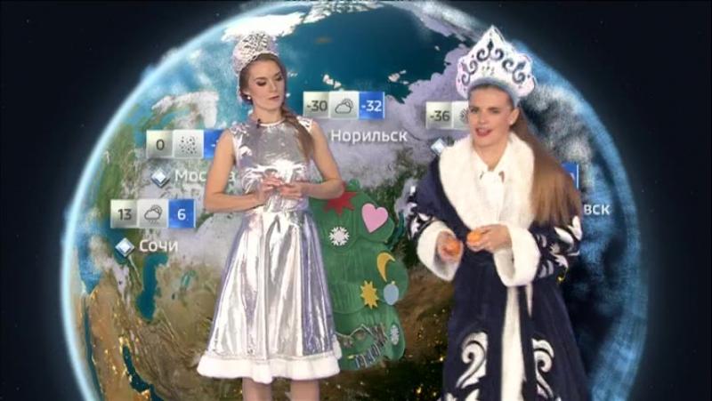 31.12.2017-Новогоднее поздравление 2018.(Дата-31.12.2017г.Источник-``Метео-ТВ``)