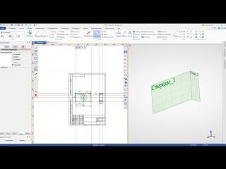 T-FLEX CAD 15 - Создание параметрической 3D модели по чертежу