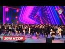 K팝 커버댄스 페스티벌 KCDF 참가자들의 단체 퍼포먼스