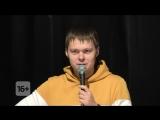 Дмитрий Амелькин, анонс Большого