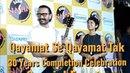 Uncut: Qayamat Se Qayamat Tak 30 Year Completion Special Event | Aamir Khan, Mansoorkhan,Alka Yagnik