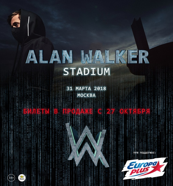 vk.com/alanwalker310318