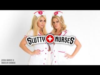 #VRon Jessa Rhodes, Madelyn Monroe (Slutty Nurses) [2016 г., SideBySide, 1600p] [Samsung Gear VR]
