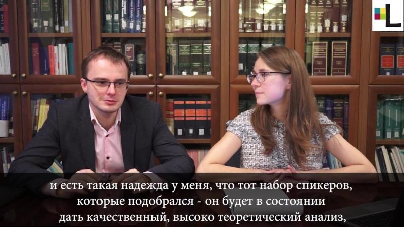 Приглашение Олеси Петроль и Александра Ягельницкого на семинар Убытки потери вред как рассчитать и возместить