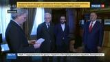 Новости на Россия 24 Алишер Усманов стал командором высшего ордена Италии