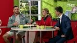 Дом-2 Пламя любви - Сергей Кучеров хочет вернуться на проект
