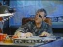 Солдат удачи  Soldier Of Fortune (1987)