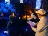 НИко Первая ночь с Олегом Меньшиковым 31 декабря 2004 года