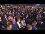 Выступление Путина на съезде