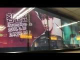 фанкам Рекламное видео в поддержку дебюта Stray Kids на линии 8 выхода со станции Hongdae Station сеульского метро