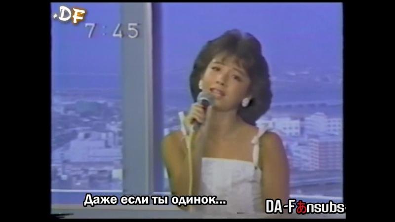 [DF DAFansubs] Michiko Makino - Give me a daydream (RUSUB)