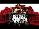 Мексиканский всадник | Red Dead Redemption
