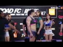 (8) Gabi Garcia vs. Veronika Futina - Weigh-in Face-Off - (Road FC 47) - _r_WMMA - YouTube