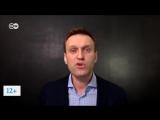 Навальный о перевыборах путти - Немцова.Интервь