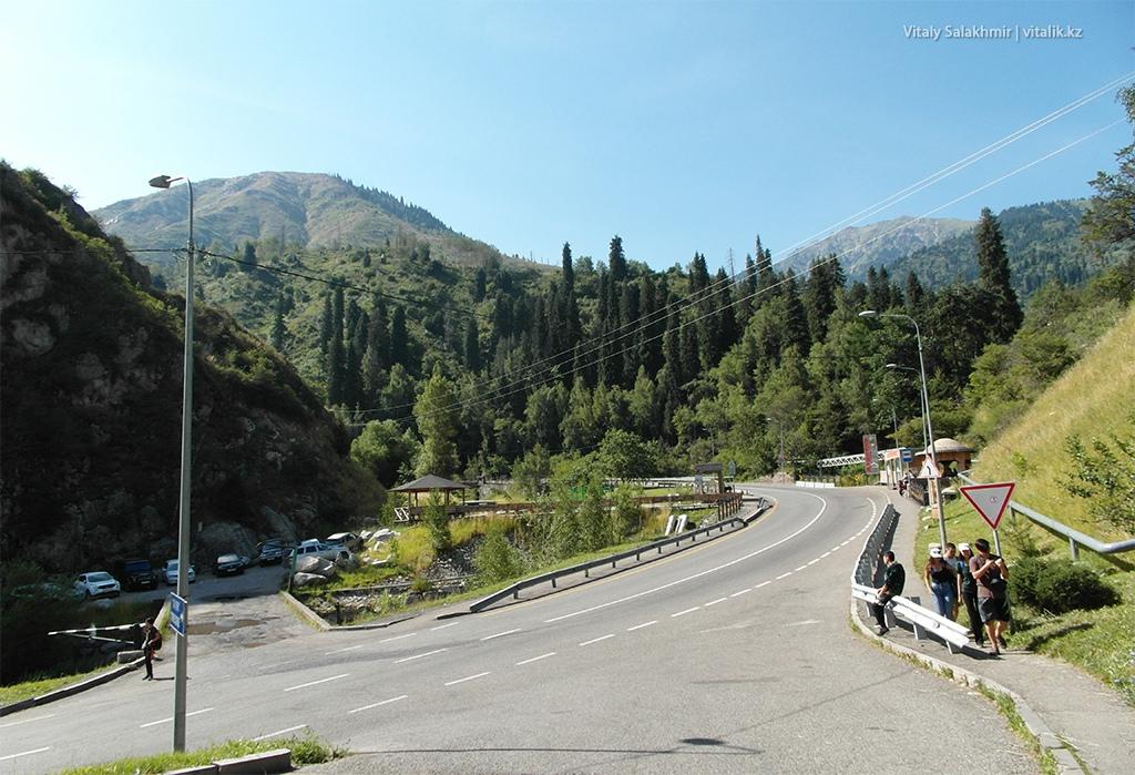 Малое Алматинское Ущелье, дорога на Кок-Жайляу